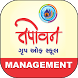 TAPOVAN MANAGEMENT by Child1st