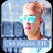 aghani cheb mamidou 2018 by devpro18
