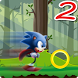 Sonic Run 2