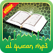 Al Quran Full Offline Mp3 by Ost Ramadhan