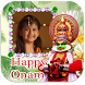 Happy Onam Photo Frames 2017 by TANISHKA