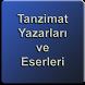 Tanzimat Yazarları