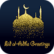 Eid Ul Adha Greeting Cards by Photo Editor Apps & Video Editor