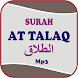 Surah At Talaq Offline Mp3 by ZaidHBB