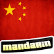 Learn Mandarin Chinese by Learn For Free