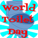 World Toilet Day by AppsUniverse