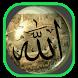 Al Asma Al Husna|99 Nama Allah by Musik nadadev apps