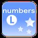 ナンバーズ宝くじの当選確認|numbers check by beepapps