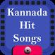 Kannada Hit Songs by HIT SONGS