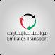 Emirates Transport Smart App by Emirates Transport