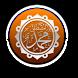 Seerat-un-Nabi (SAW) by Atif Muzaffar
