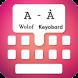 Type In Wolof Keyboard by ERIK ABNER