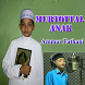 Murottal Anak||Ammar Fathani MP3 by abel developers
