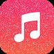 Christmas Ringtone: sounds,melodies,tones by Alex Sparrows Apps