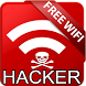 Wifi Hack Pro - Spy Password Prank by SAGA Inc