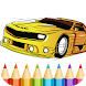 Cars Coloring Book by Infokombinat
