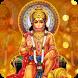Lord Hanuman Wallpapers HD by W3Softech India Pvt Ltd