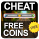 cheat subway surfers prank! by mobilepro dev
