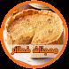 معجنات وفطائر مغربية by USAAPP