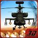 Desert Battle Shot by Pascal Games