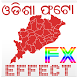 Odisha Photo Fx by OdiaWeb Network