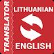 Lithuanian - English Translator