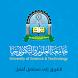 جامعة العلوم والتكنولوجيا by CodeSoft