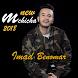 اغاني عماد بنعمر- أغنية المشيشة 2018 بدون أنترنيت by TOP4k Inc.