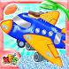 Airplane Wash Salon & Spa by Kids Fun Studio