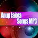 Anup Jalota Songs MP3 by Tebarutu Studio