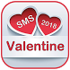 Valentine day 2018 by Successtech