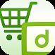 毎日旬のおトク情報をお届け!「いいものアプリ」 by Dinos Cecile Co.,Ltd.