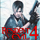 New Resident Evil 4 Cheat by Rojolele