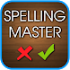 Spelling Master - Free by Littlebigplay