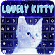 Lovely Kitty Keyboard Theme by Mega Lab Studio