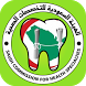 Sle Exam - Dental Prometric by IHApps
