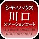 シティハウス川口ステーションコート by FOCUS Co.,Ltd.