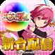 [モバ7]パチンコ&パチスロ(スロット)ゲームアプリ by モバ7