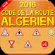 Code de la route Algerien 2016 by Abigail