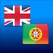 Portuguese-English translator by hahriak