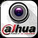 Dahua CCTV by Keeate