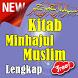 Kitab Minhajul Muslim by Kumpulan Sukses