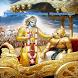 Tamil Mahabharatham Upanyasams by Nicholas Sage