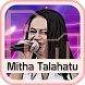 Lagu Ambon Mitha Talahatu Lengkap
