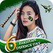 Pakistan Defence Day photo Frames 2017