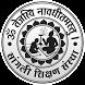 Sangli Shikshan Sanstha Alumni by VoidStarIndia