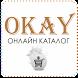 Okay - интернет магазин by ip-shop