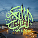 Quran - Albanian Translation by Free Apk