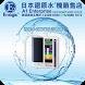 Kangen Water 電解還原水 by Gravitas Limited