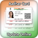 Update Aadhar Card Online by Aadhar Mobo Apps